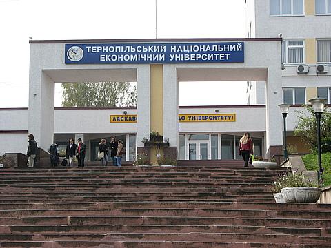 Нацбанк Украины вводит в обращение монеты, посвященные тернопольском вуза