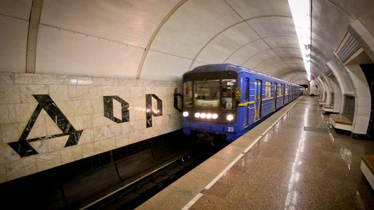 Киевлян заверили, что цена проезда в метро не будет меняться в 2016 году