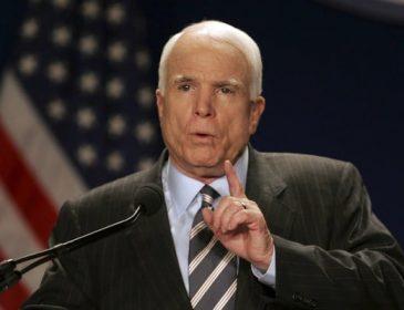 Санкции против России выборочны: Маккейн обвинил администрацию Обамы в лицемерии