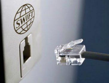 SWIFT будет отключать доступные для хакеров банки