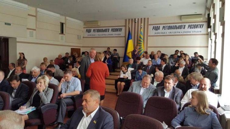 Донбасс получит 4 млрд на восстановление