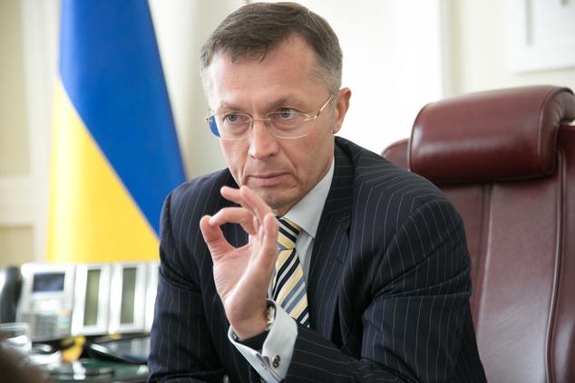 Украинский банкир получил должность в МВФ