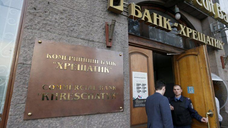 Банк «Хрещатик» призывает клиентов забрать ценности из ячеек