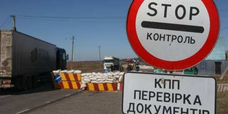Алкоголь из Крыма не проходит через Херсонскую границу!
