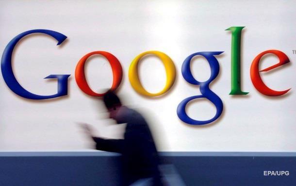 Google выпустил новое расширение для Chrome