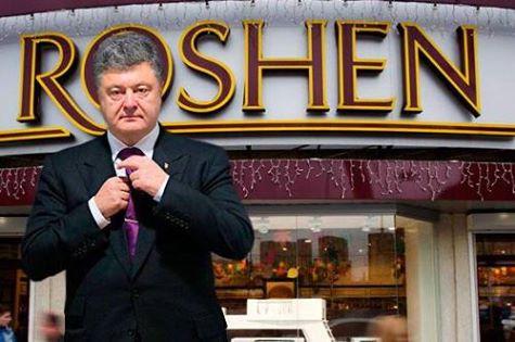 Roshen будет продавать хлеб