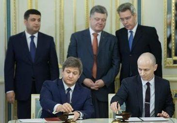 Киев получил гарантии США на миллиард долларов