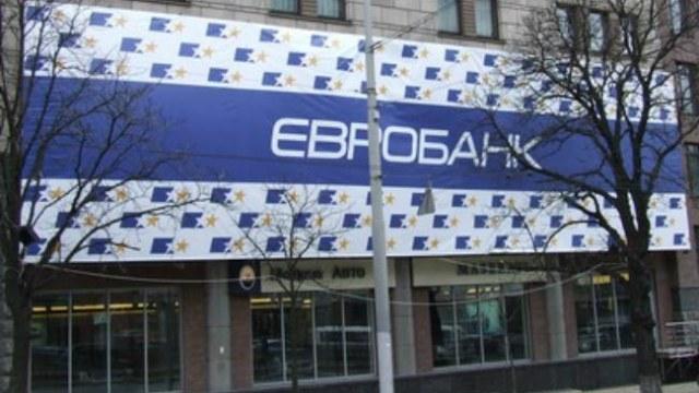 Евробанк объявили банкротом