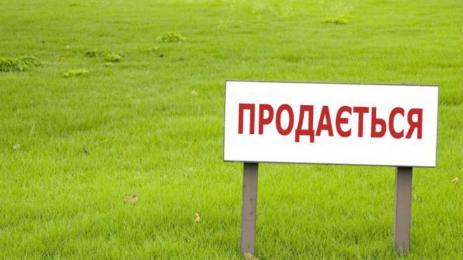 В Украине начнется глобальная распродажа земли