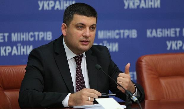 Гройсман сказал, сколько МВФ «даст» Украине в 2016-м