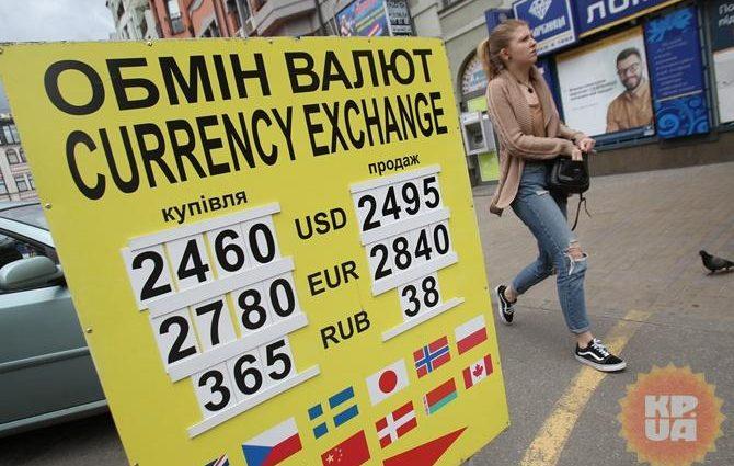 Чем обернется для украинцев стабильный доллар