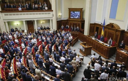 Почти миллион гривен раздали депутатам на командировки в первой половине июня