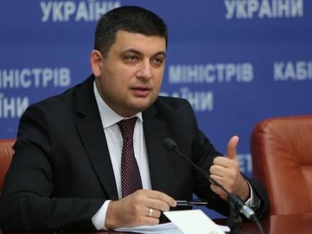 В.Гройсман: Украина должна отходить от сырьевой экономики