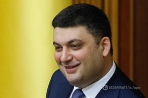 Гройсман заявил, что Россия должна больше, чем взял Янукович