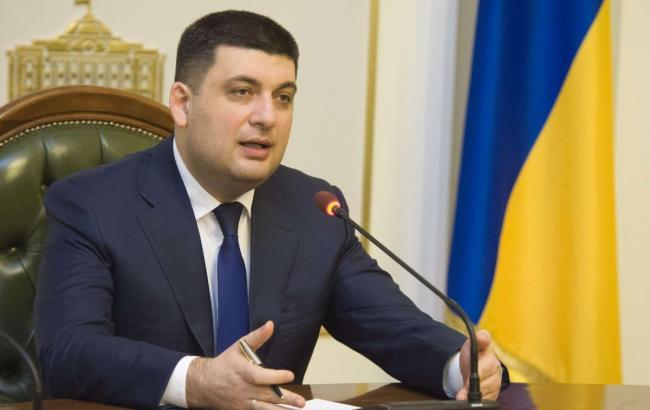 Украина и Канада подпишут соглашение о ЗСТ