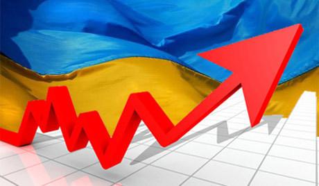 Кабмин дал прогноз роста украинской экономики на ближайшие три года