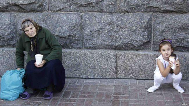 Украинцы преодолеют бедность в следующем поколении