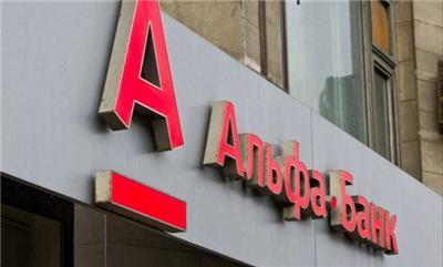 Fitch подтвердило рейтинг Альфа-Банка Украина