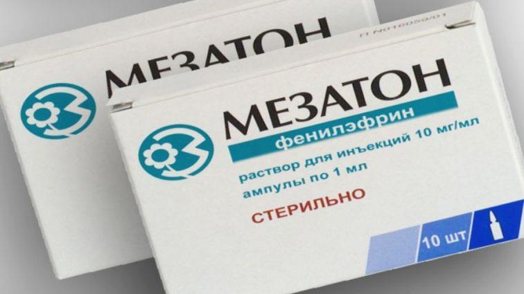 Украина прекратила поставлять в Россию жизненно важен анестетик