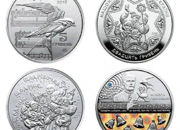 Вскоре появится новая монета номиналом 5 гривен по случаю 20-летия Конституции