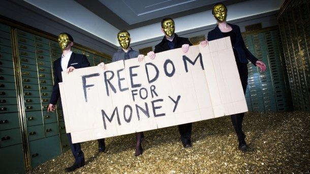Швейцария может стать первой страной с гарантированной прибылью для всех