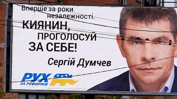 Банк главного неудачника выборов в Киеве признали неплатежеспособным
