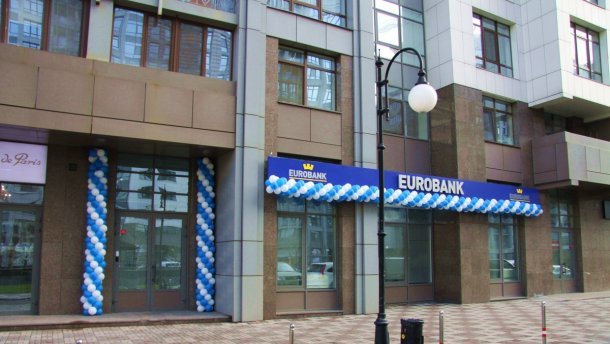 «ЕвроБанк» обанкротился