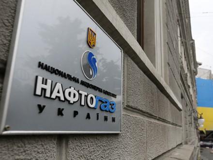 «Нафтогаз» рассматривает возможность закупки газа у «Газпрома»