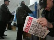 Где в Украине проще найти работу