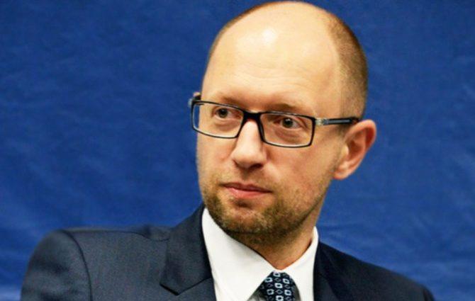 Яценюк: МВФ высоко оценил работу Украины за последние 2,5 года