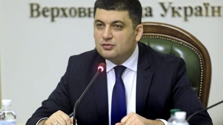 Гройсман назвал перспективные отрасли в Украине