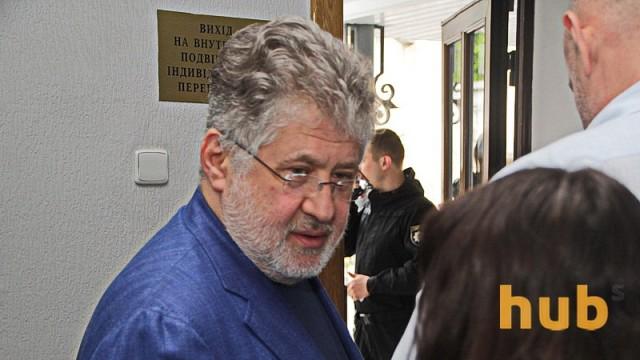 Коломойского заподозрили в срыве заседания набсовета «Укрнафты»