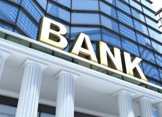 Евробанк признали неплатежеспособным