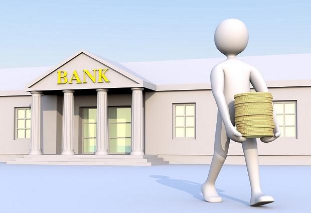 Как выгодно взять кредит в банке, — исследование