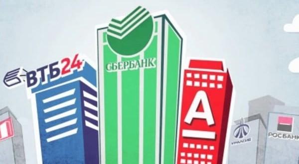 """Как украинские бизнесмены """"воюют"""" с российскими банками"""