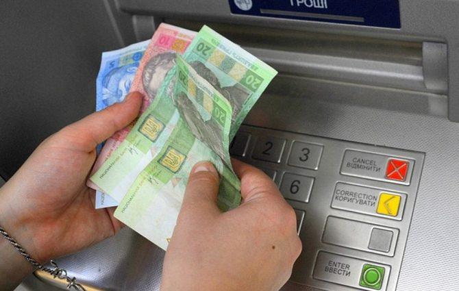 Еще два банка могут уйти с рынка до конца года