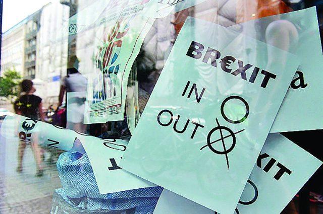 Британский брексит снизит цены в украинских магазинах?