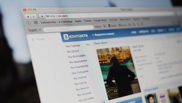 Хакер выставил на продажу 100 миллионов паролей и логинов «Вконтакте»