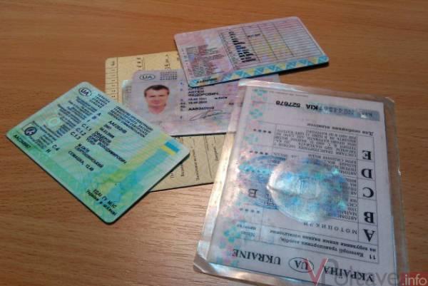 Получать водительские права в Украине теперь будут по-новому