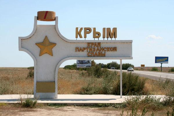 Большинство россиян отказываются отдыхать в Крыму — опрос