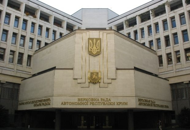 Российский банк боится входить в Крым
