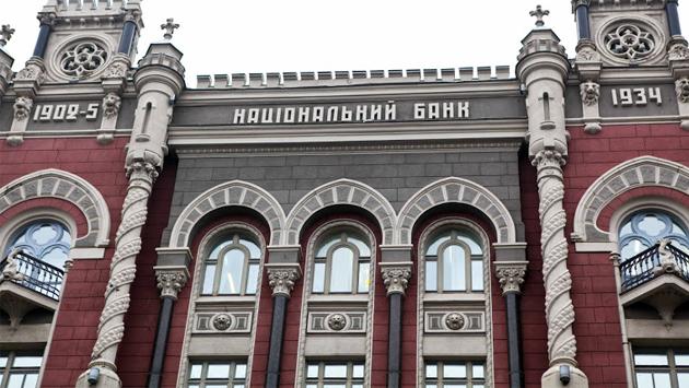 НБУ подталкивает банки к самоликвидации — эксперт