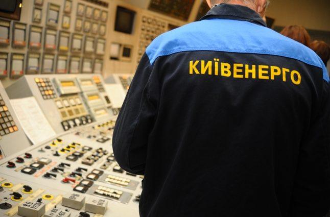 Киевэнерго через две недели прекратит работу