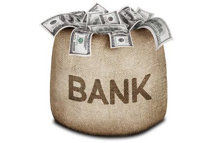 НБУ рекомендует государству отменить 100% гарантий по вкладам в Ощадбанке в течение 2 лет