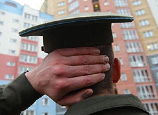 Кабмин закупит часть жилья для военных на ProZorro