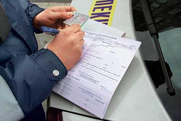 Что ждет украинских водителей: новые штрафы и другие «сюрпризы»