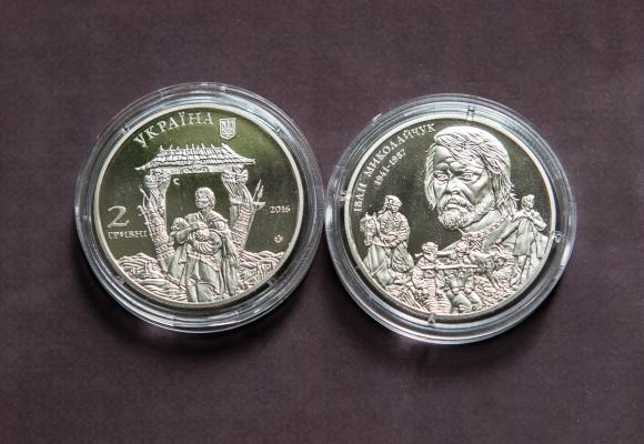 Нацбанк ввел в обращение памятную монету, посвященную выдающемуся актеру