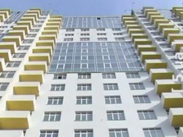 Украинцам обещают субсидии на оплату услуг по управлению многоквартирным домом