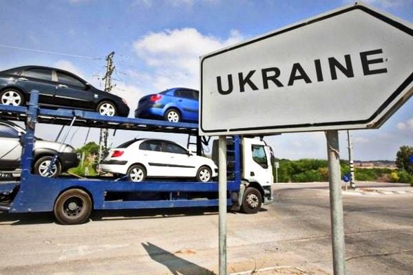 В МВФ запретили снижение акцизов на б/у авто