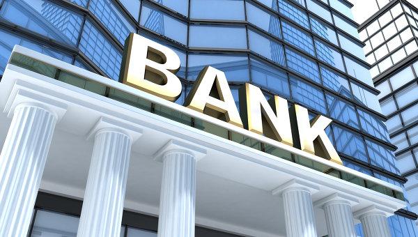 За пять месяцев банковская система Украины получила убыток в сумме 9,2 млрд. грн.